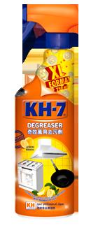 KH7 Degreaser